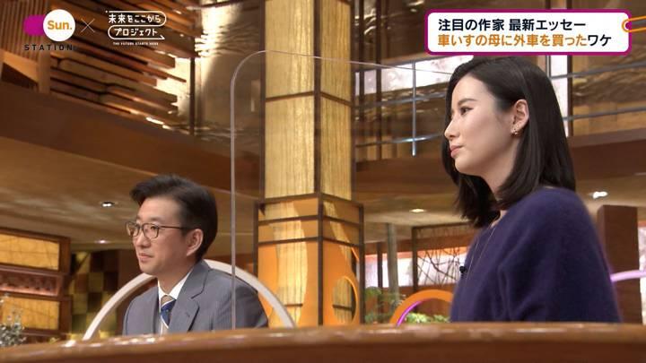 2020年12月06日森川夕貴の画像11枚目