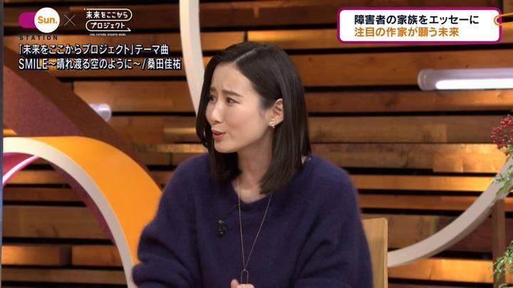 2020年12月06日森川夕貴の画像13枚目