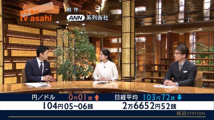 2020年12月11日森川夕貴の画像20枚目