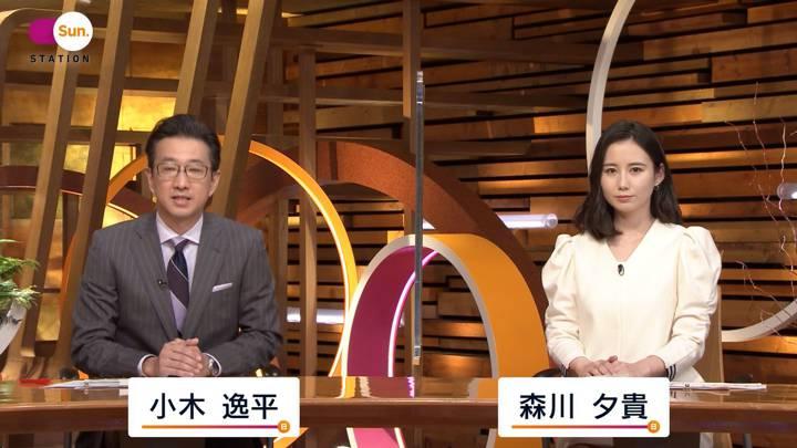 2020年12月13日森川夕貴の画像02枚目
