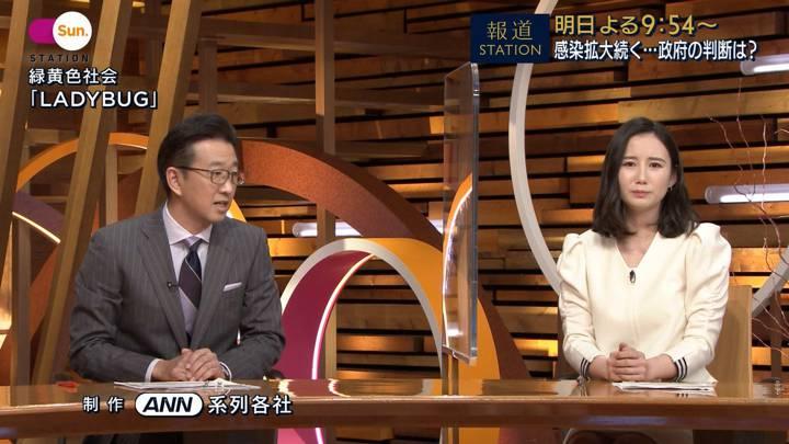 2020年12月13日森川夕貴の画像18枚目