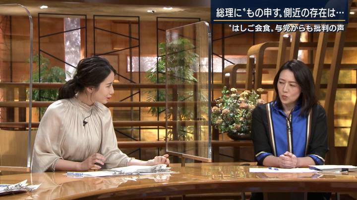 2020年12月17日森川夕貴の画像16枚目
