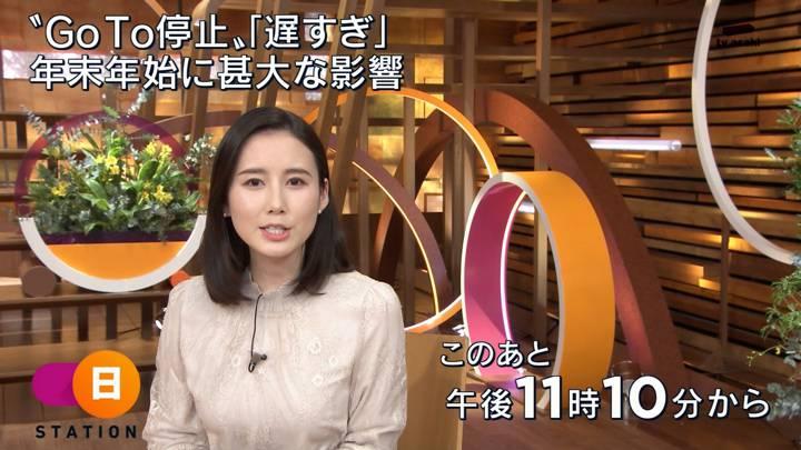 2020年12月20日森川夕貴の画像01枚目