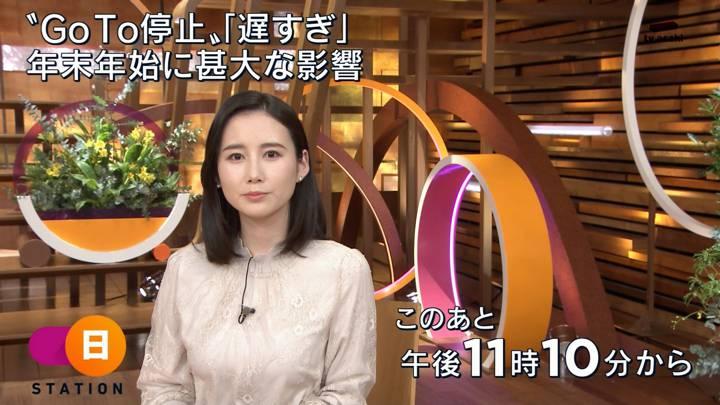 2020年12月20日森川夕貴の画像02枚目