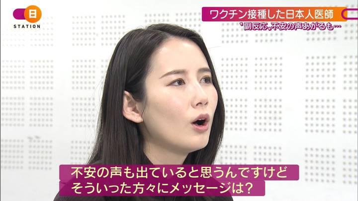 2020年12月20日森川夕貴の画像17枚目