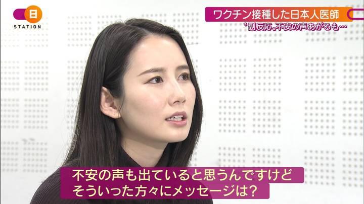 2020年12月20日森川夕貴の画像18枚目