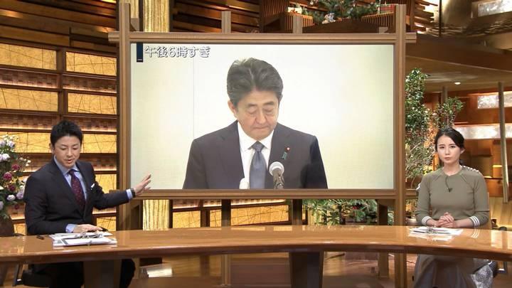 2020年12月24日森川夕貴の画像01枚目