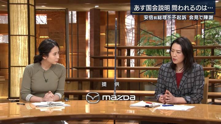 2020年12月24日森川夕貴の画像02枚目