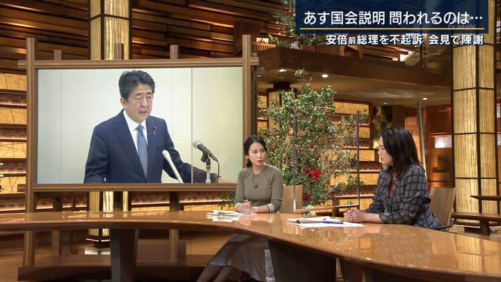 2020年12月24日森川夕貴の画像03枚目