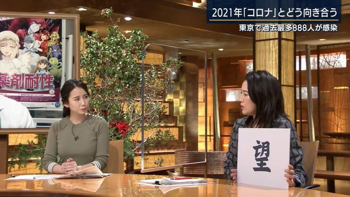 2020年12月24日森川夕貴の画像16枚目