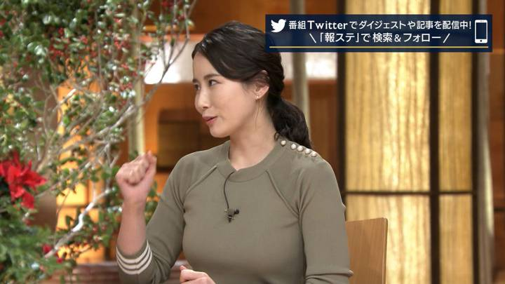 2020年12月24日森川夕貴の画像26枚目