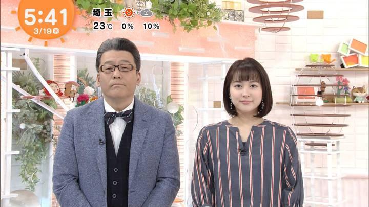 2020年03月19日永尾亜子の画像01枚目