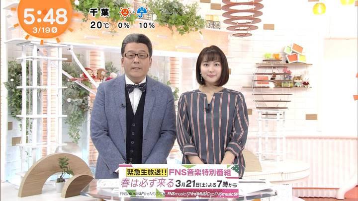 2020年03月19日永尾亜子の画像03枚目