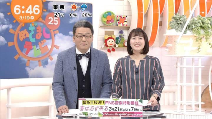 2020年03月19日永尾亜子の画像04枚目