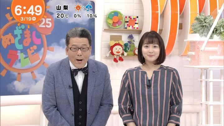 2020年03月19日永尾亜子の画像05枚目
