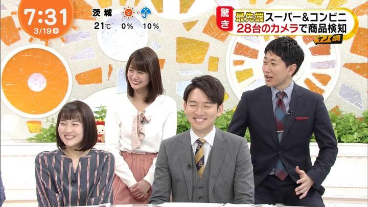 2020年03月19日永尾亜子の画像07枚目