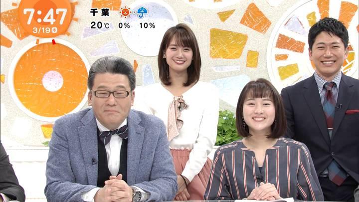 2020年03月19日永尾亜子の画像08枚目