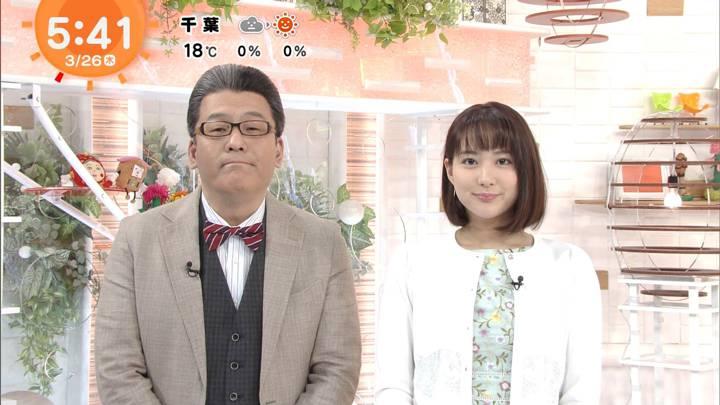 2020年03月26日永尾亜子の画像02枚目