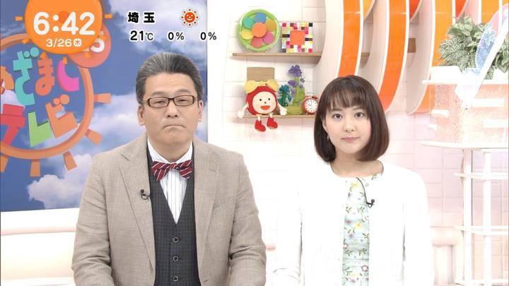 2020年03月26日永尾亜子の画像05枚目