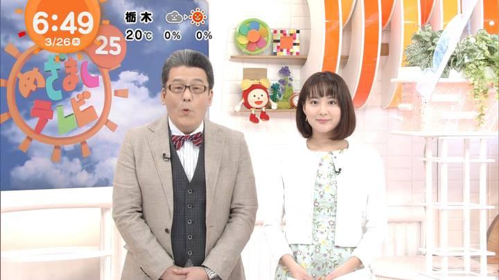 2020年03月26日永尾亜子の画像06枚目