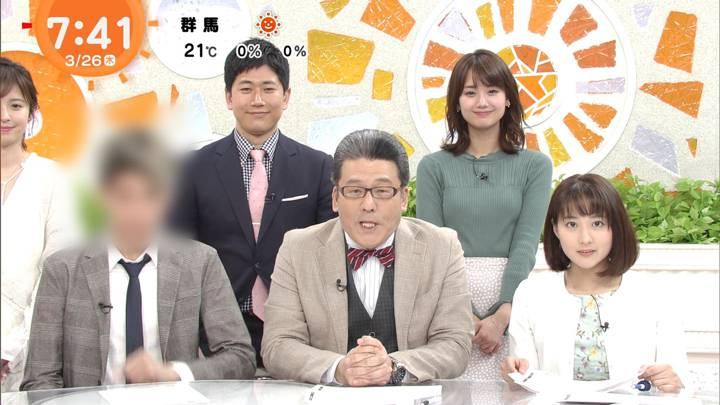 2020年03月26日永尾亜子の画像07枚目