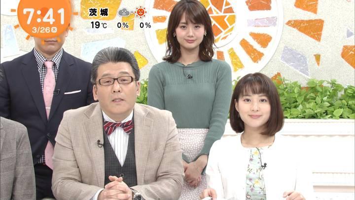 2020年03月26日永尾亜子の画像08枚目