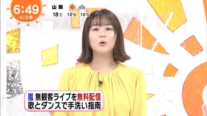 2020年04月02日永尾亜子の画像05枚目