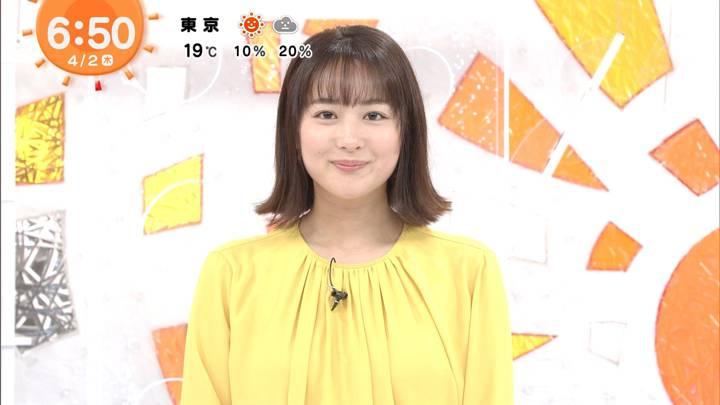 2020年04月02日永尾亜子の画像08枚目