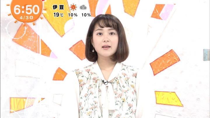 2020年04月03日永尾亜子の画像04枚目