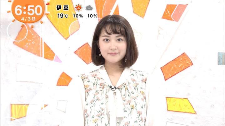 2020年04月03日永尾亜子の画像05枚目