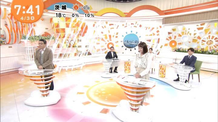 2020年04月03日永尾亜子の画像06枚目