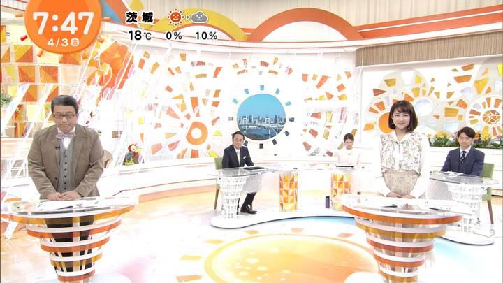 2020年04月03日永尾亜子の画像07枚目