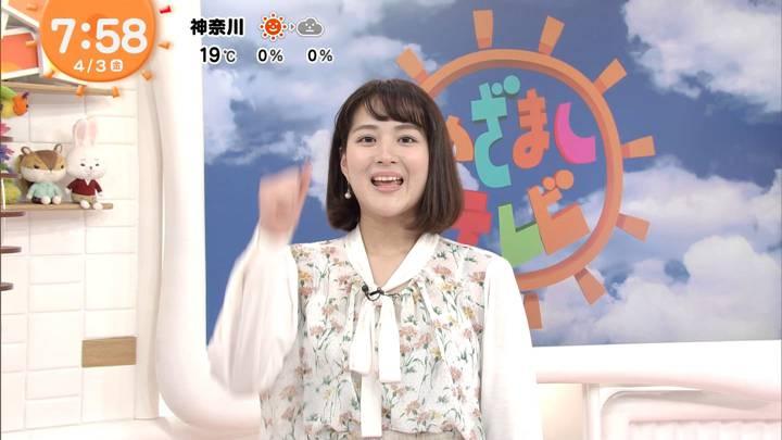 2020年04月03日永尾亜子の画像08枚目
