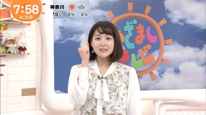 2020年04月03日永尾亜子の画像09枚目