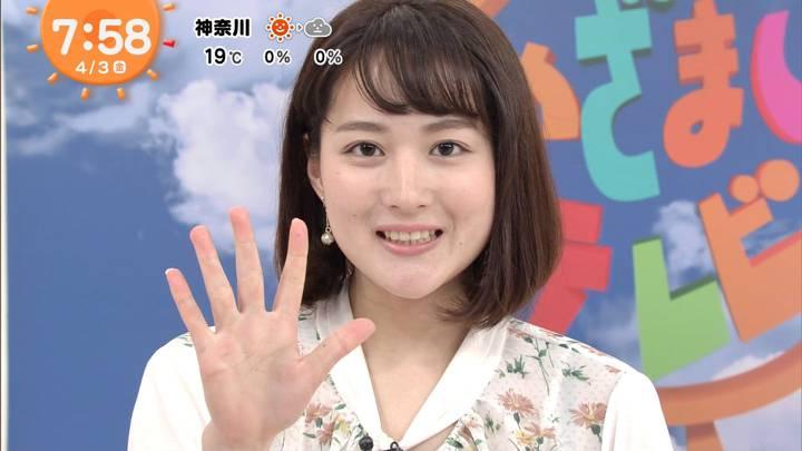 2020年04月03日永尾亜子の画像10枚目