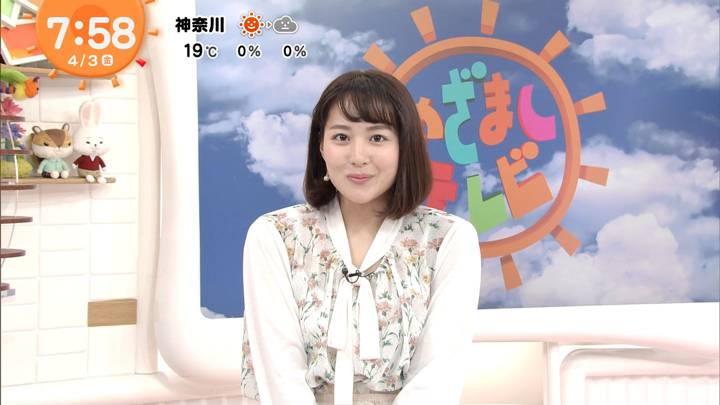 2020年04月03日永尾亜子の画像11枚目