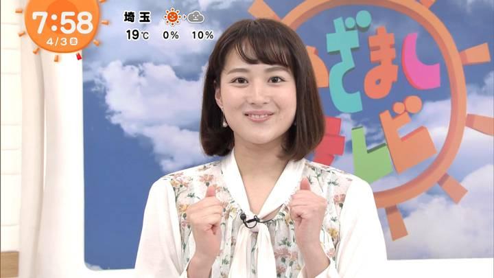2020年04月03日永尾亜子の画像12枚目