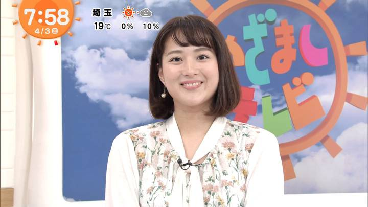 2020年04月03日永尾亜子の画像13枚目