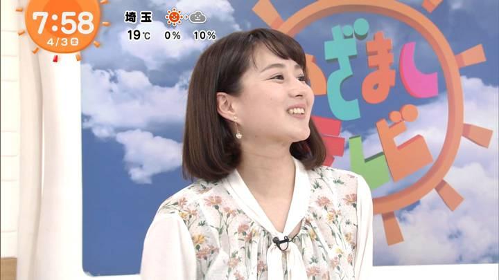 2020年04月03日永尾亜子の画像14枚目