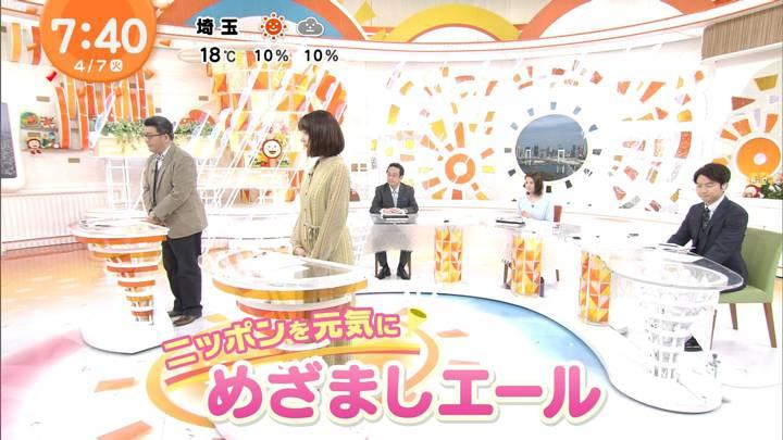 2020年04月07日永尾亜子の画像04枚目