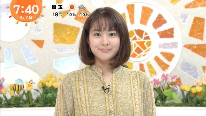 2020年04月07日永尾亜子の画像06枚目