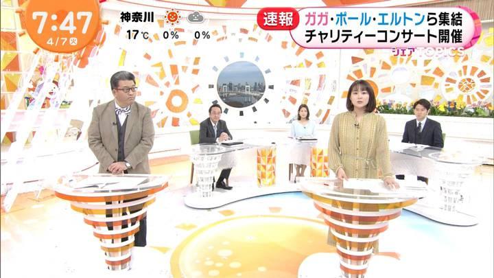 2020年04月07日永尾亜子の画像07枚目