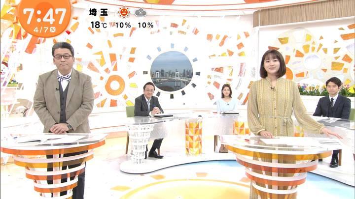 2020年04月07日永尾亜子の画像08枚目