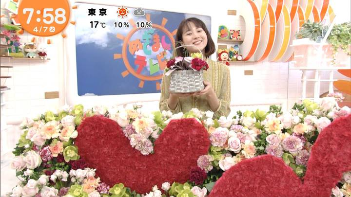 2020年04月07日永尾亜子の画像11枚目