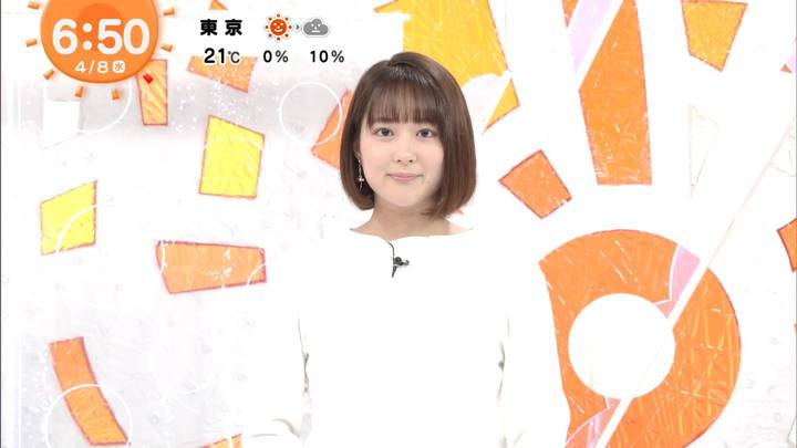 2020年04月08日永尾亜子の画像04枚目