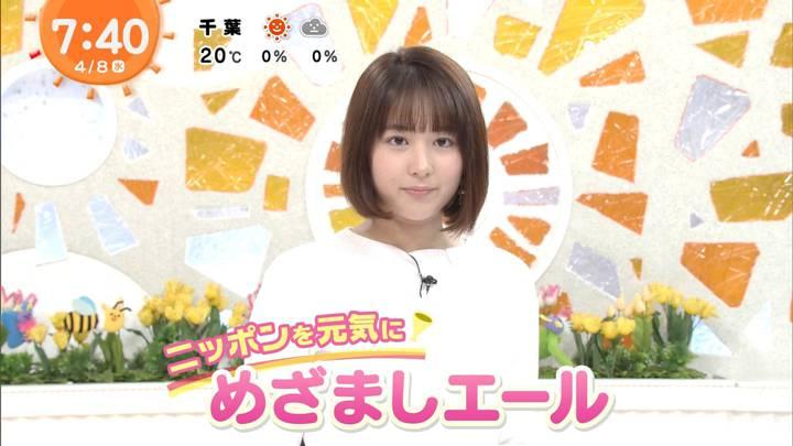 2020年04月08日永尾亜子の画像07枚目