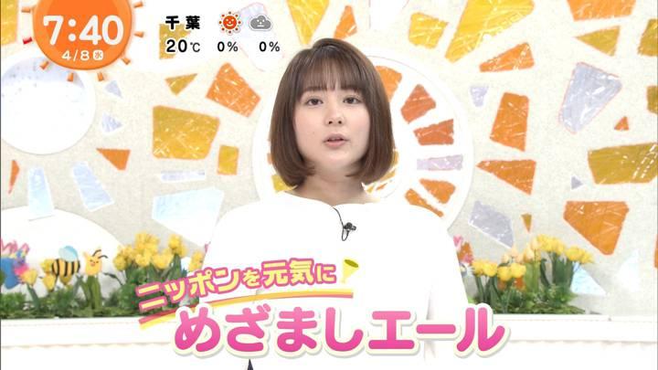 2020年04月08日永尾亜子の画像08枚目