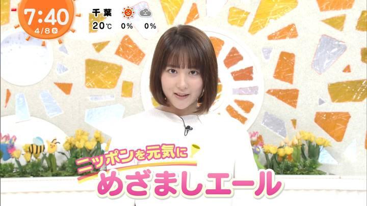 2020年04月08日永尾亜子の画像09枚目
