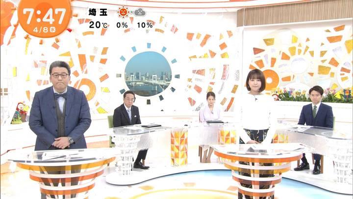 2020年04月08日永尾亜子の画像11枚目