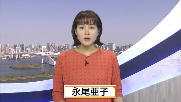 2020年04月09日永尾亜子の画像10枚目